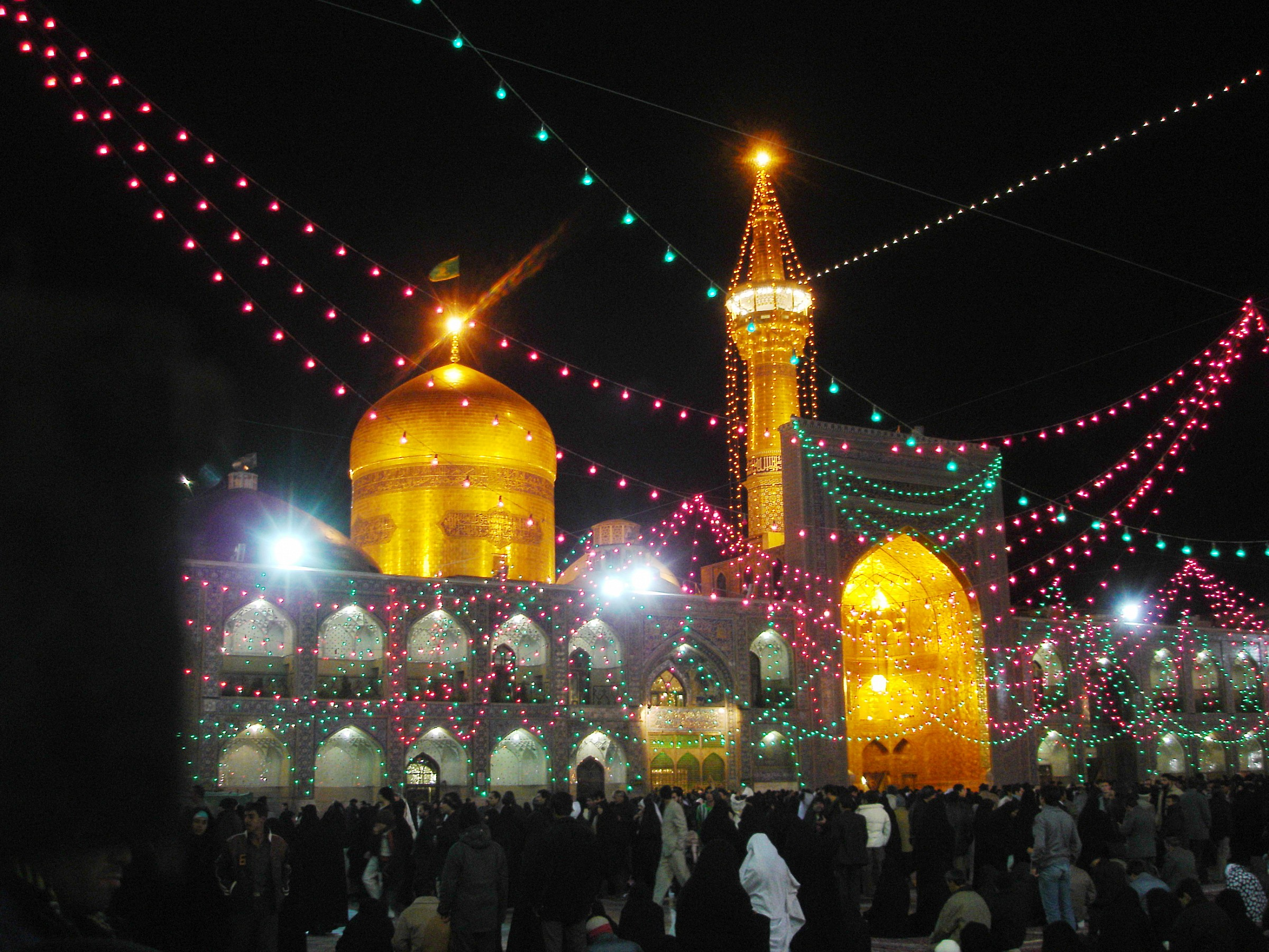 Emam Reza (shrine )...