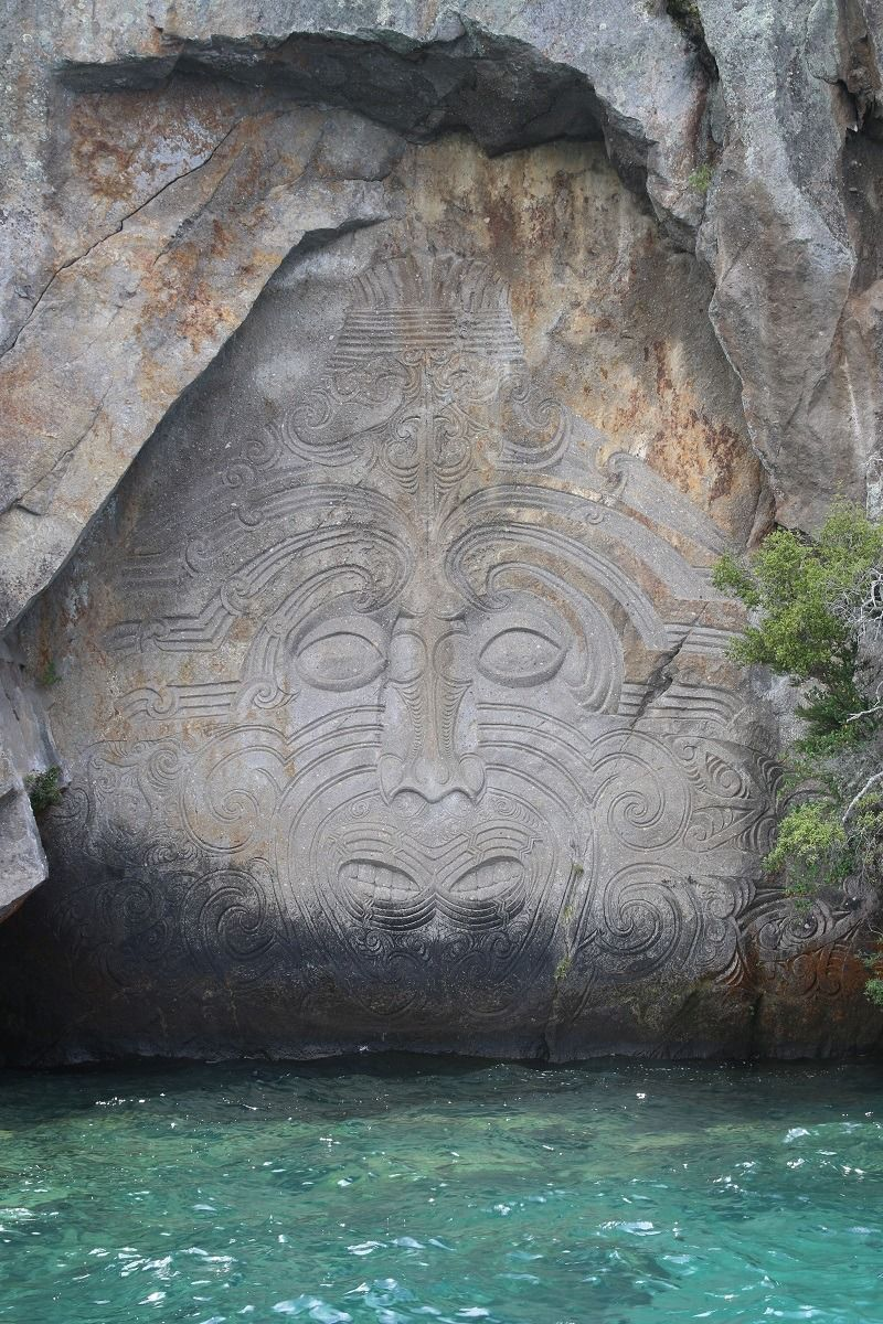 Maori rock carving juzaphoto