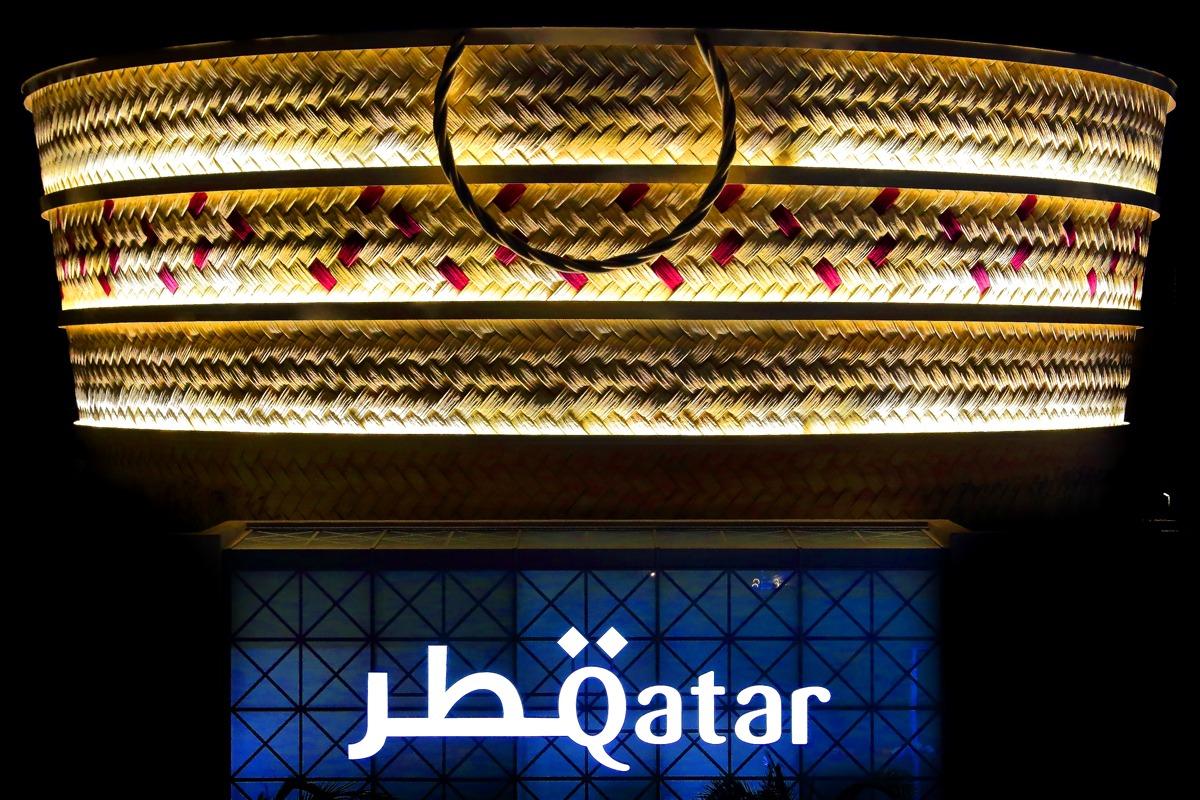 Qatar Expo Milano 2015...