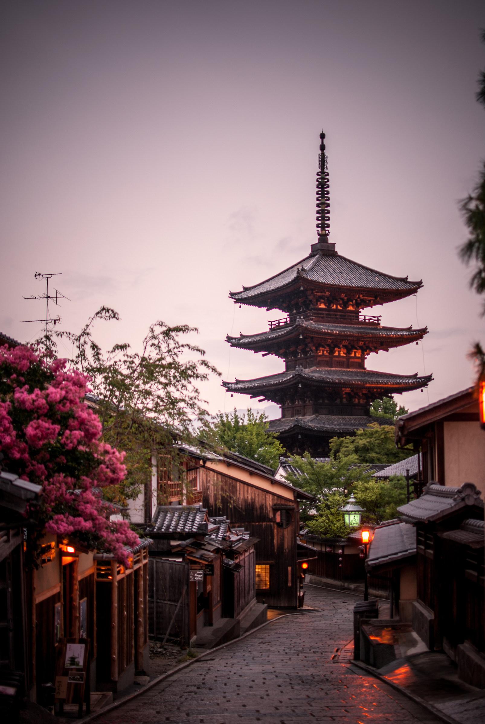 Kioto mon amour...