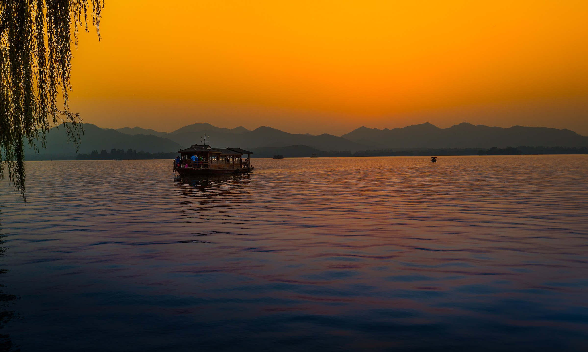 Hangzhou Lago...