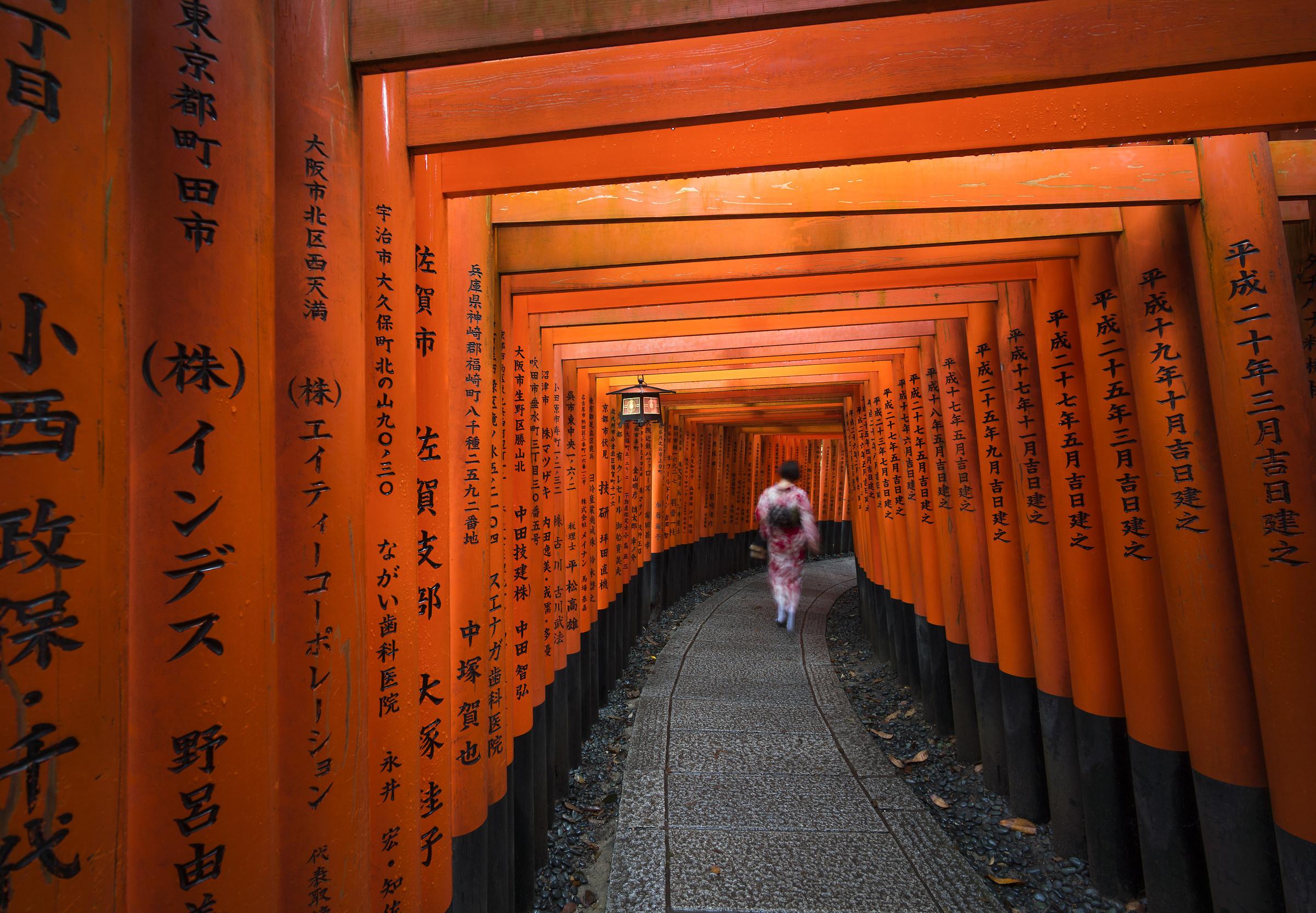 Fushimi Inari - Kyoto...