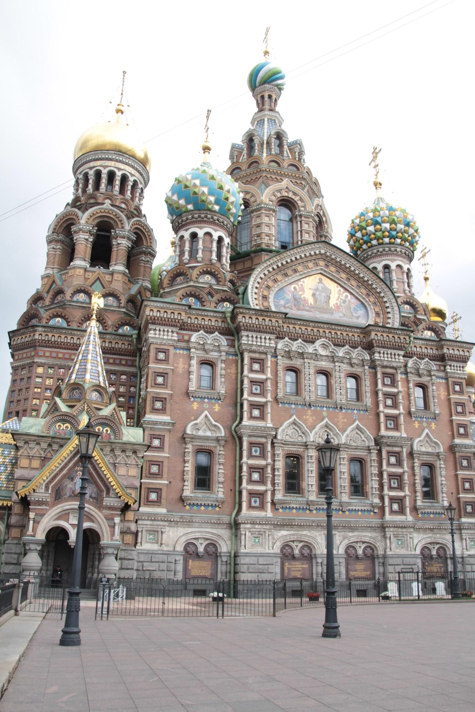 San Pietroburgo - Chiesa del Salvatore - Facciata...