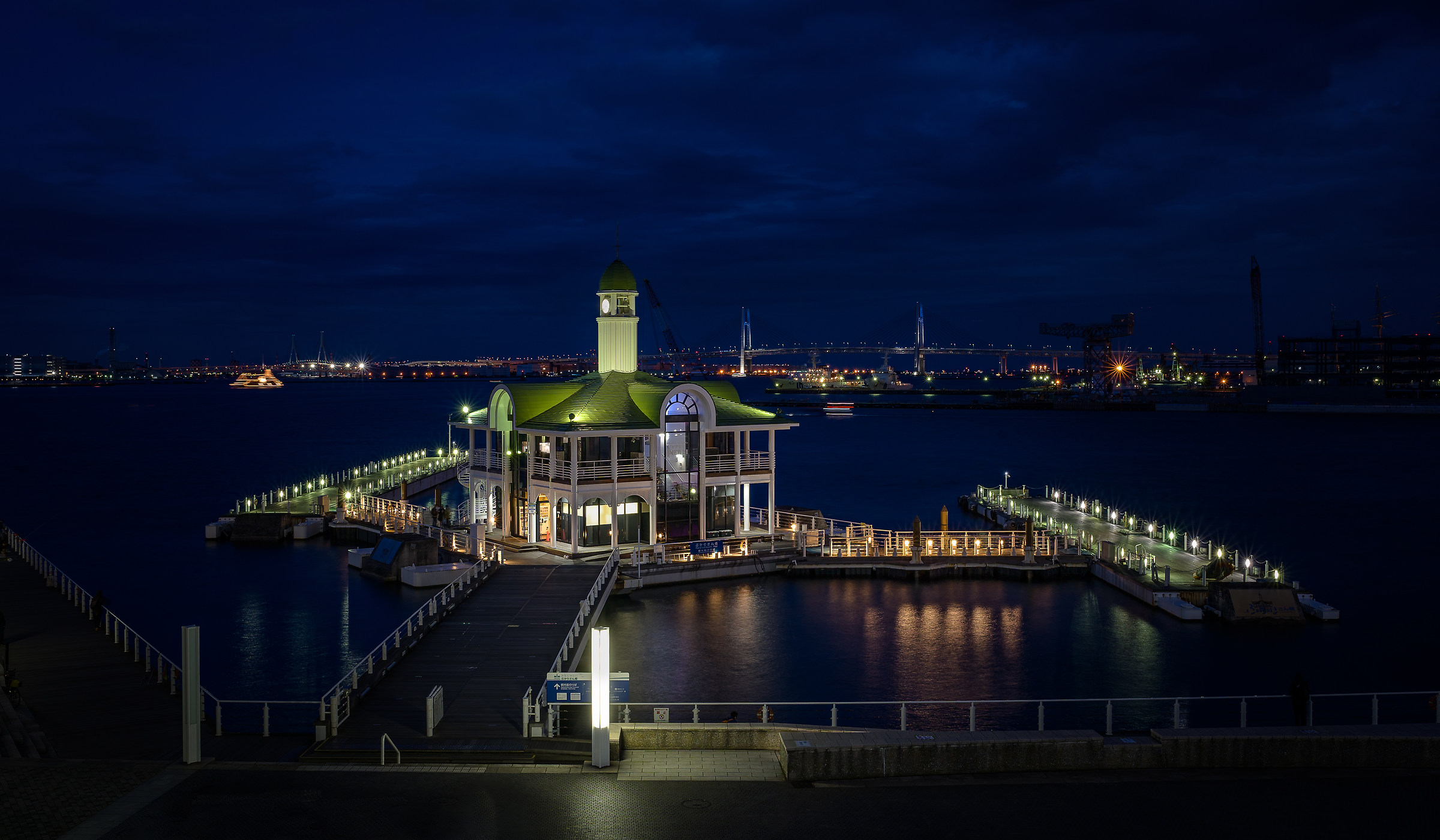 Yokohama Pier 21.......