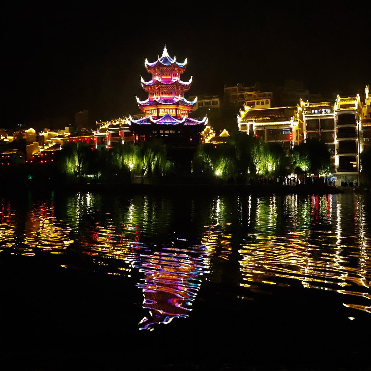 Zhenyuan, 2...