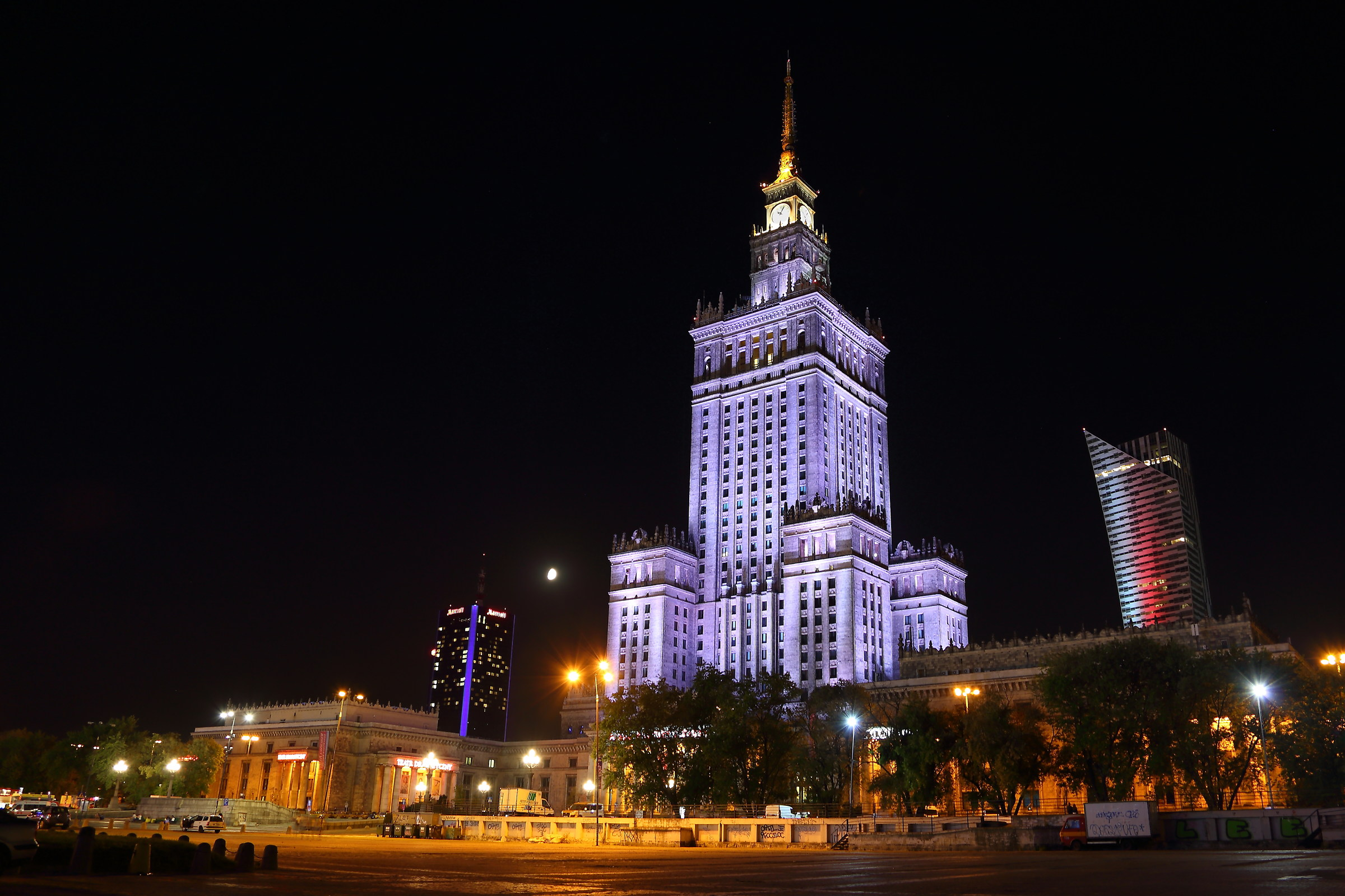 The Palace of Culture and science...