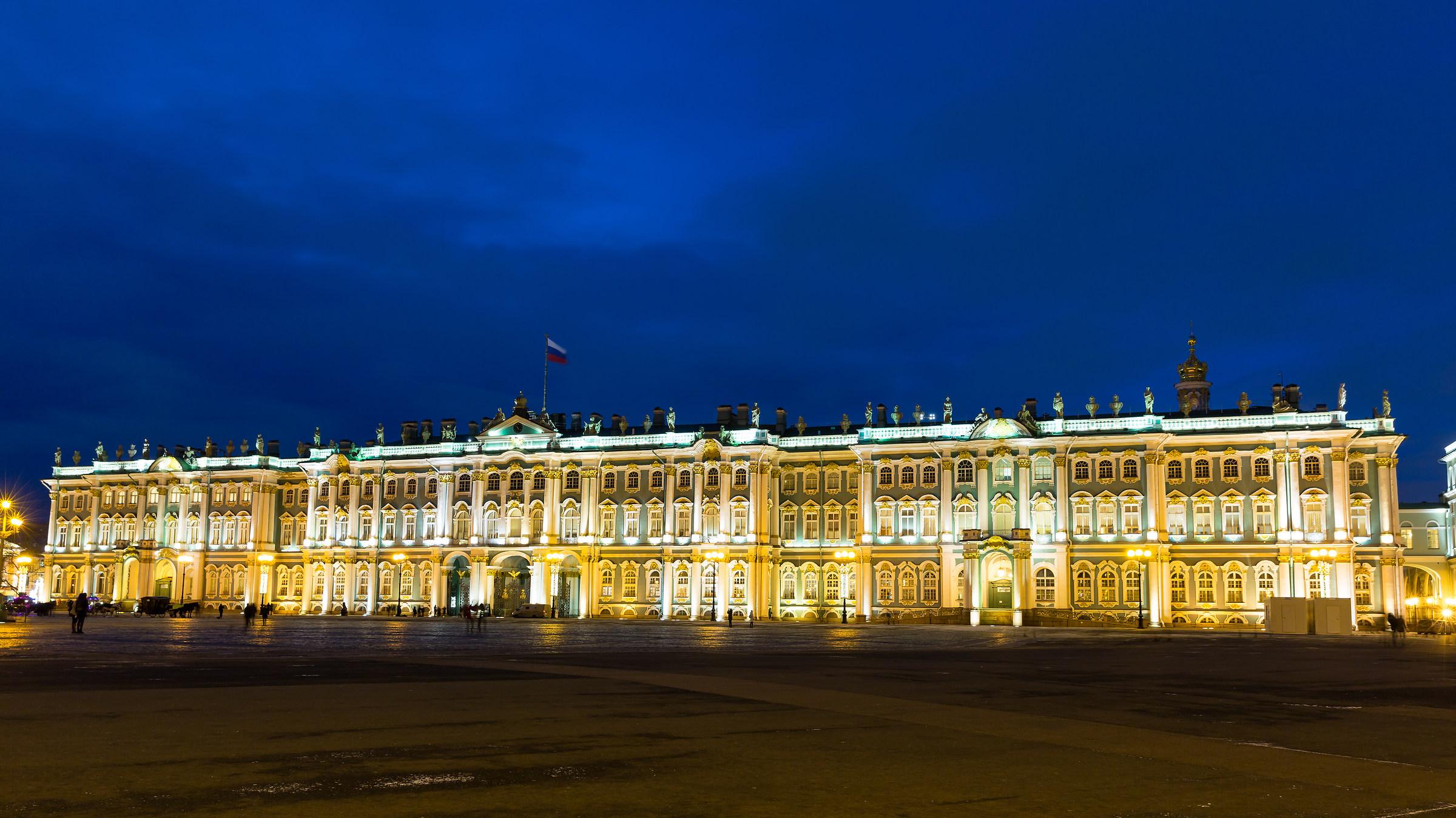 Ermitage...