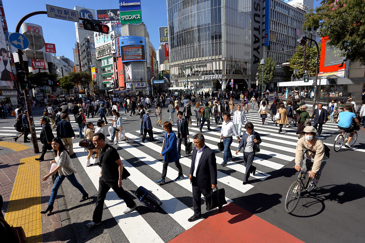 Shibuya...
