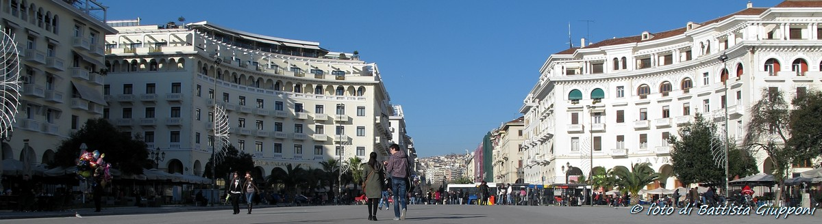 In the streets of Thessaloniki...