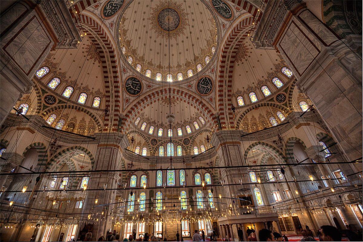 Fatih Mosque...