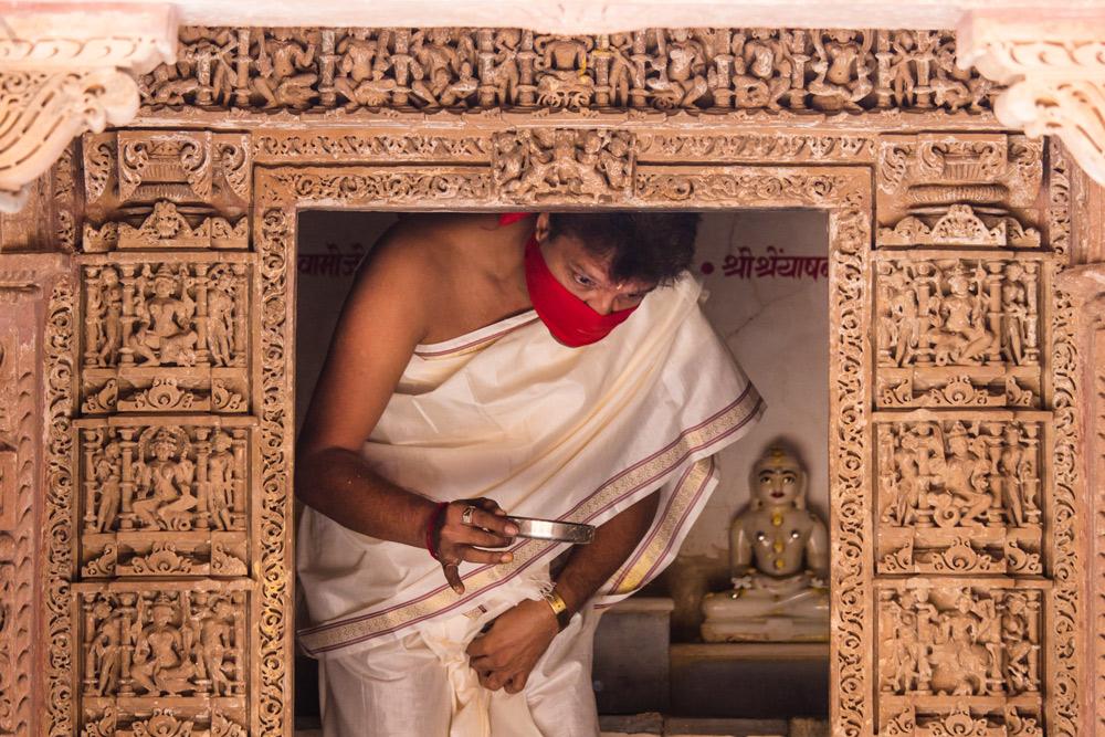 Jainista...