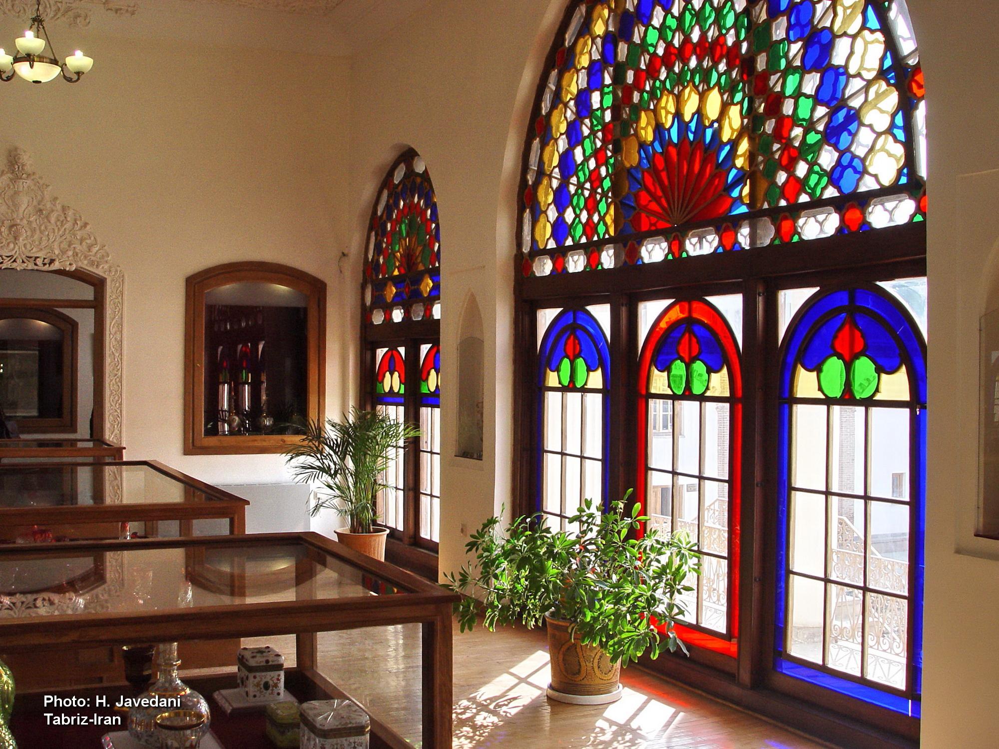 Ghajar Museum...