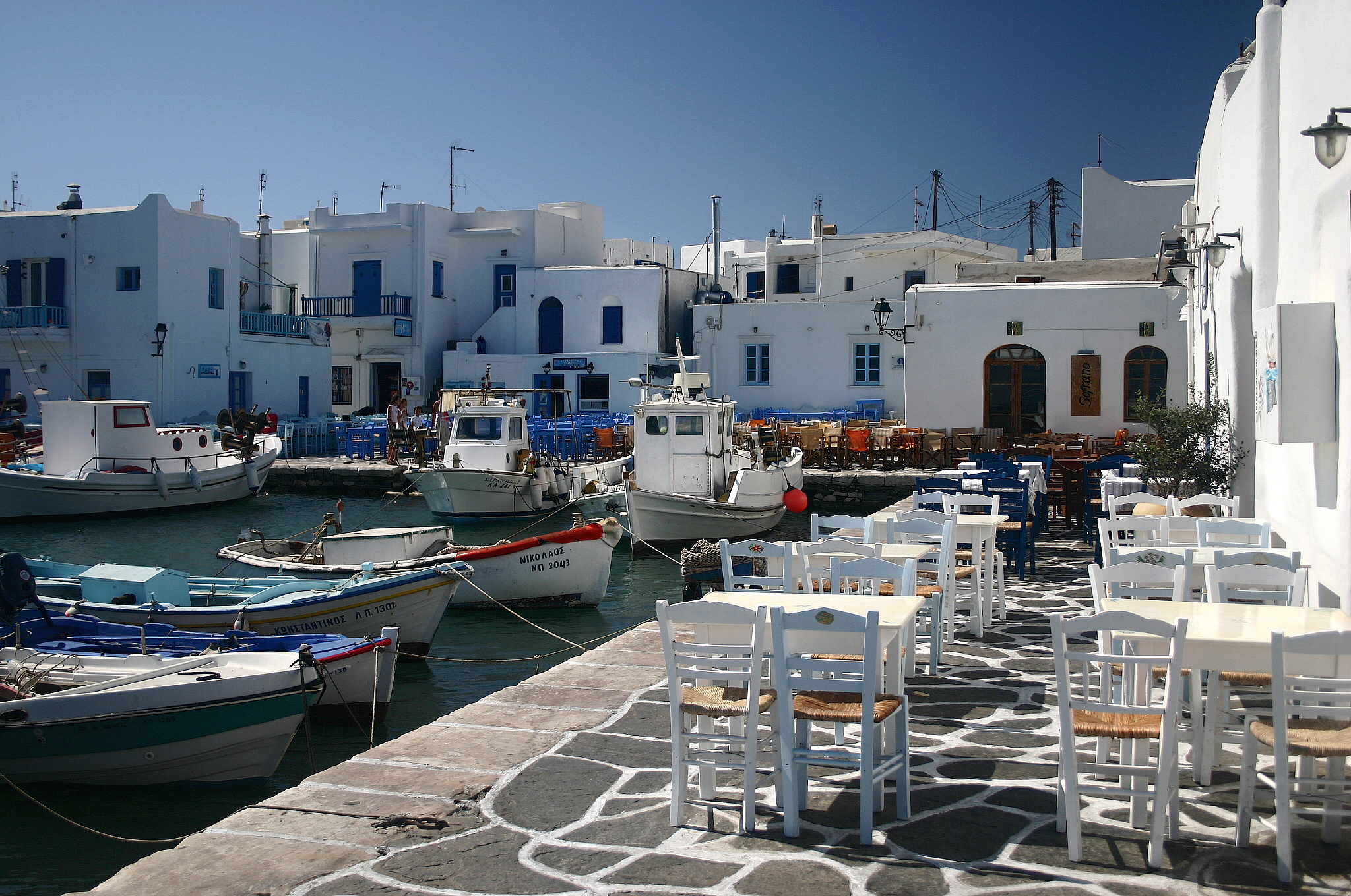 Naussa di Paros - Grecia...