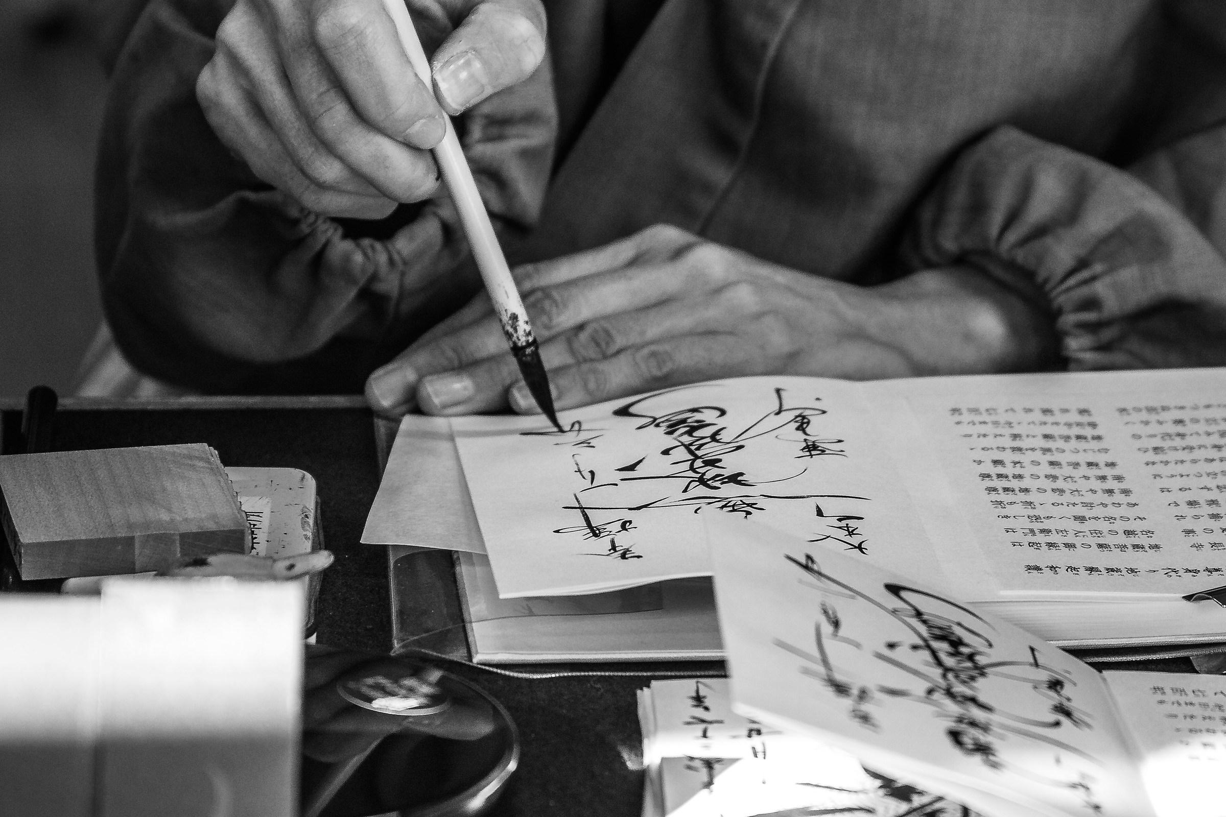 oriental writing...