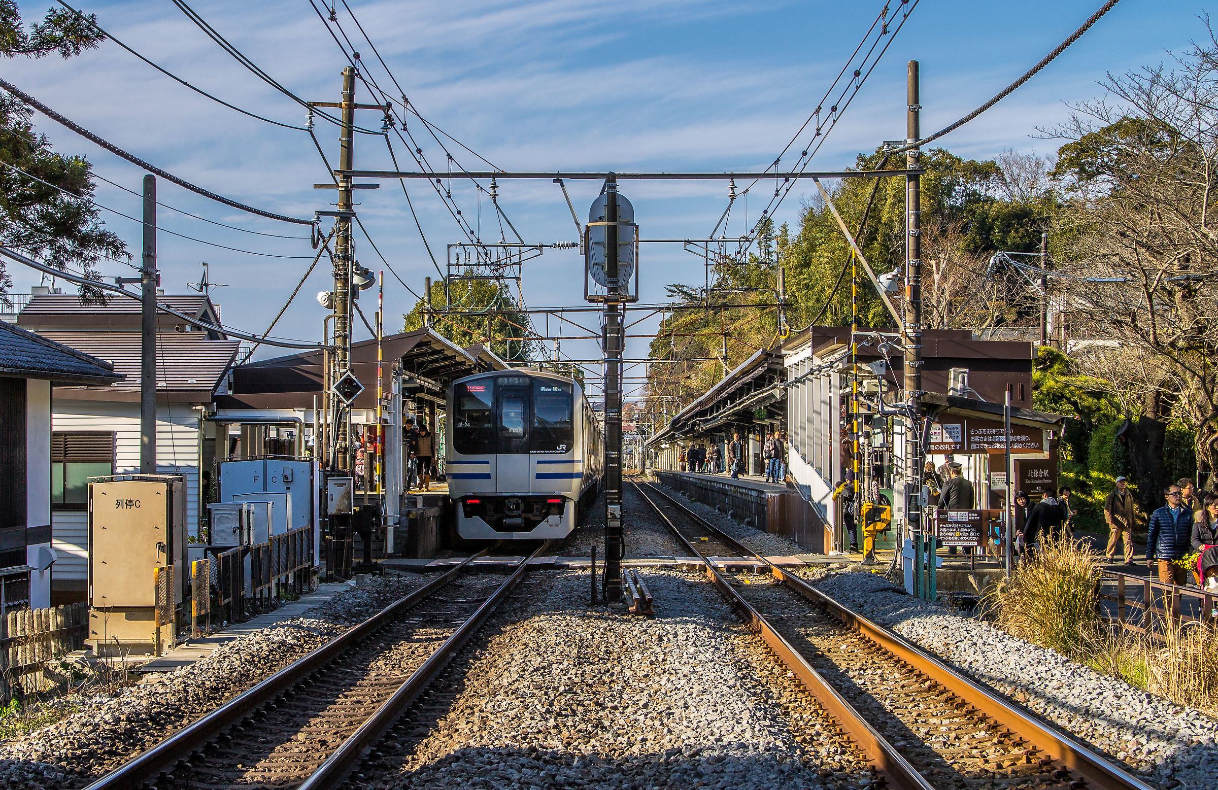 Kamakura station...
