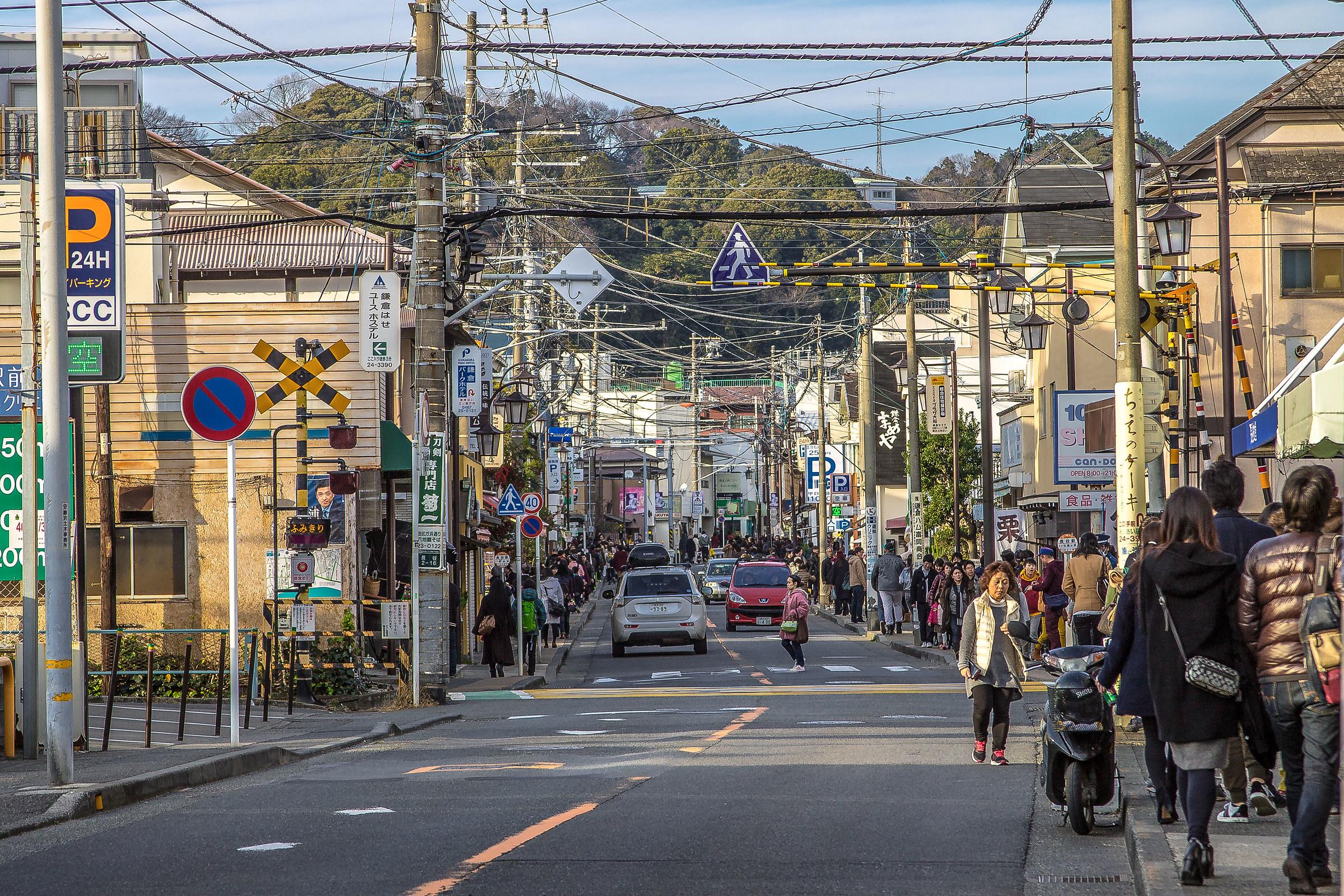 Japanese street...