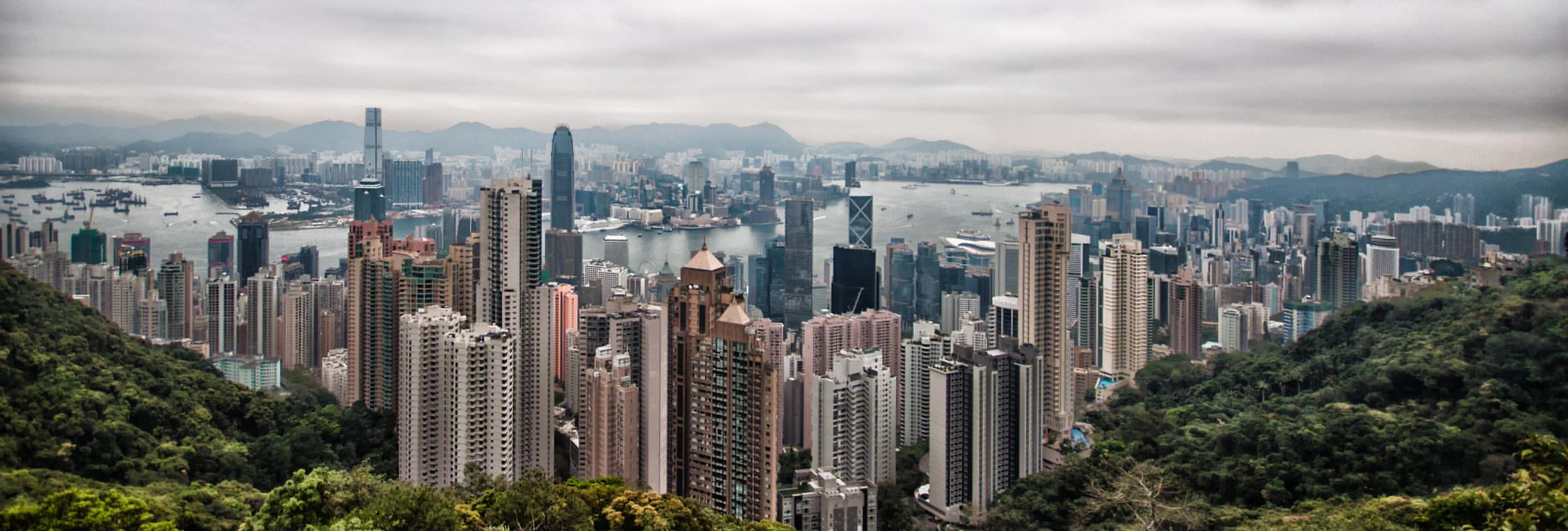 Hong Kong - The Peak...