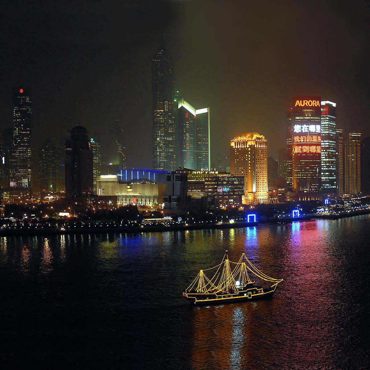 Shanghai Huangpu River...