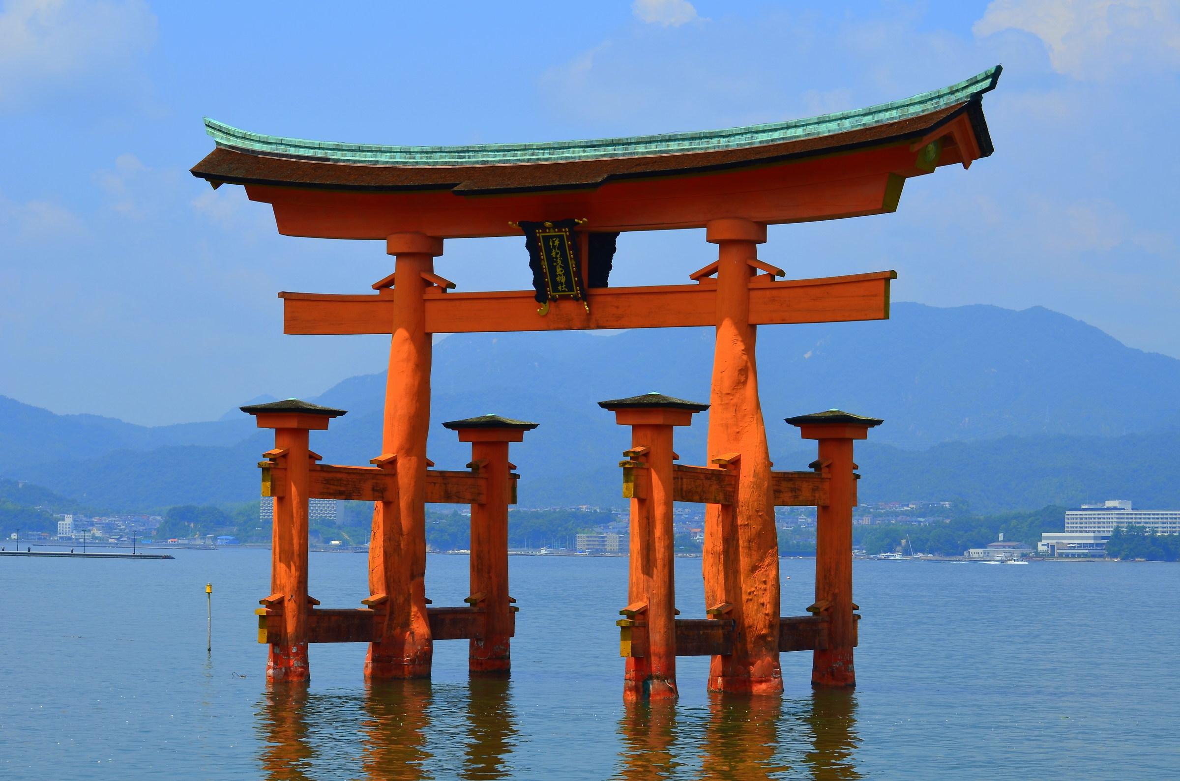 Itsukushima...