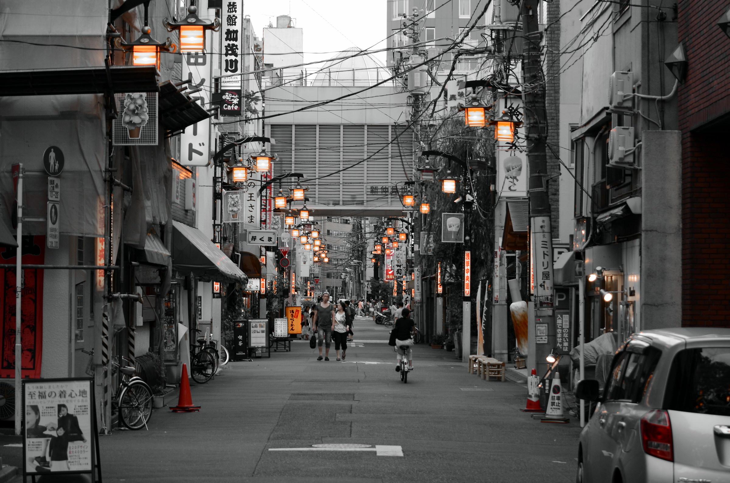 Street in Tokyo...