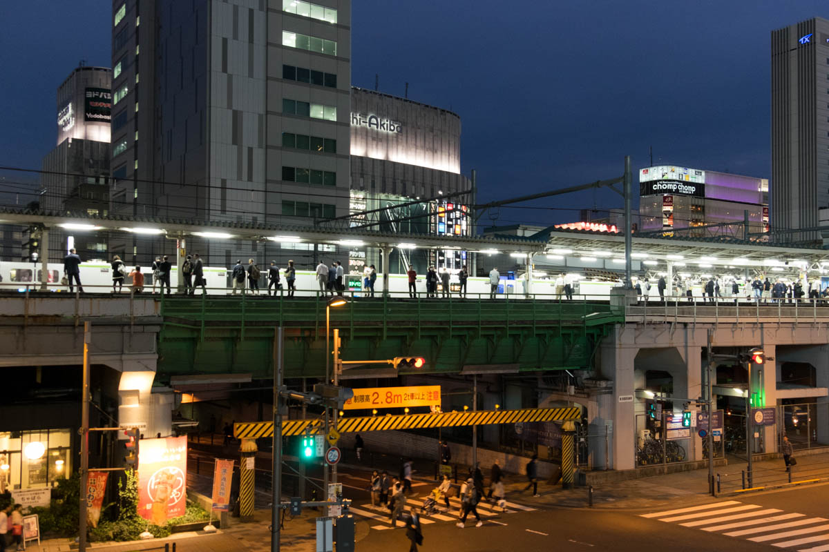 Akihabara Station...