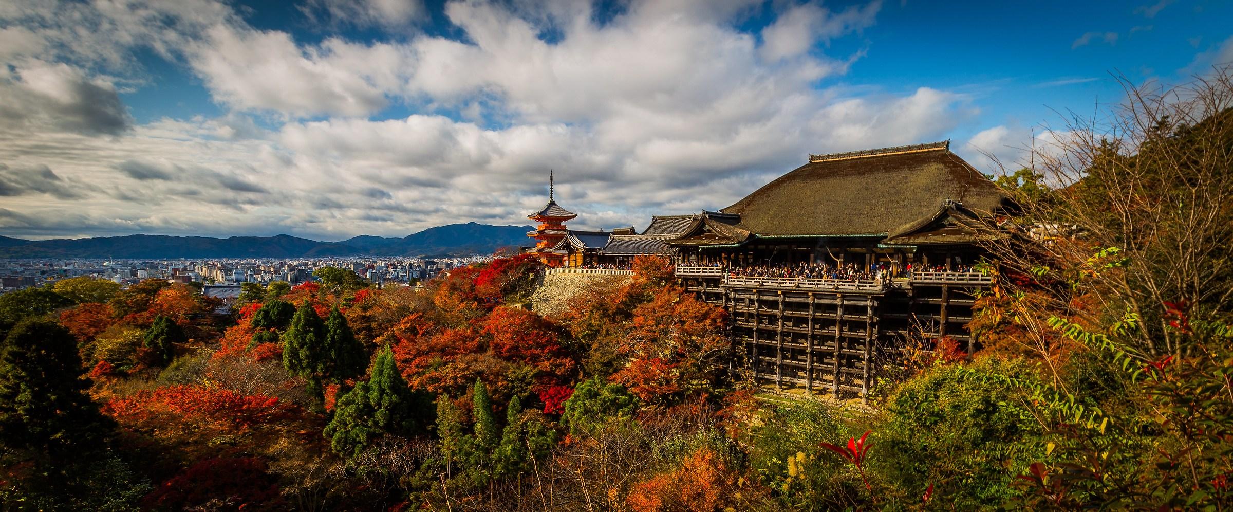 Kiyomizu Temple Kyoto...