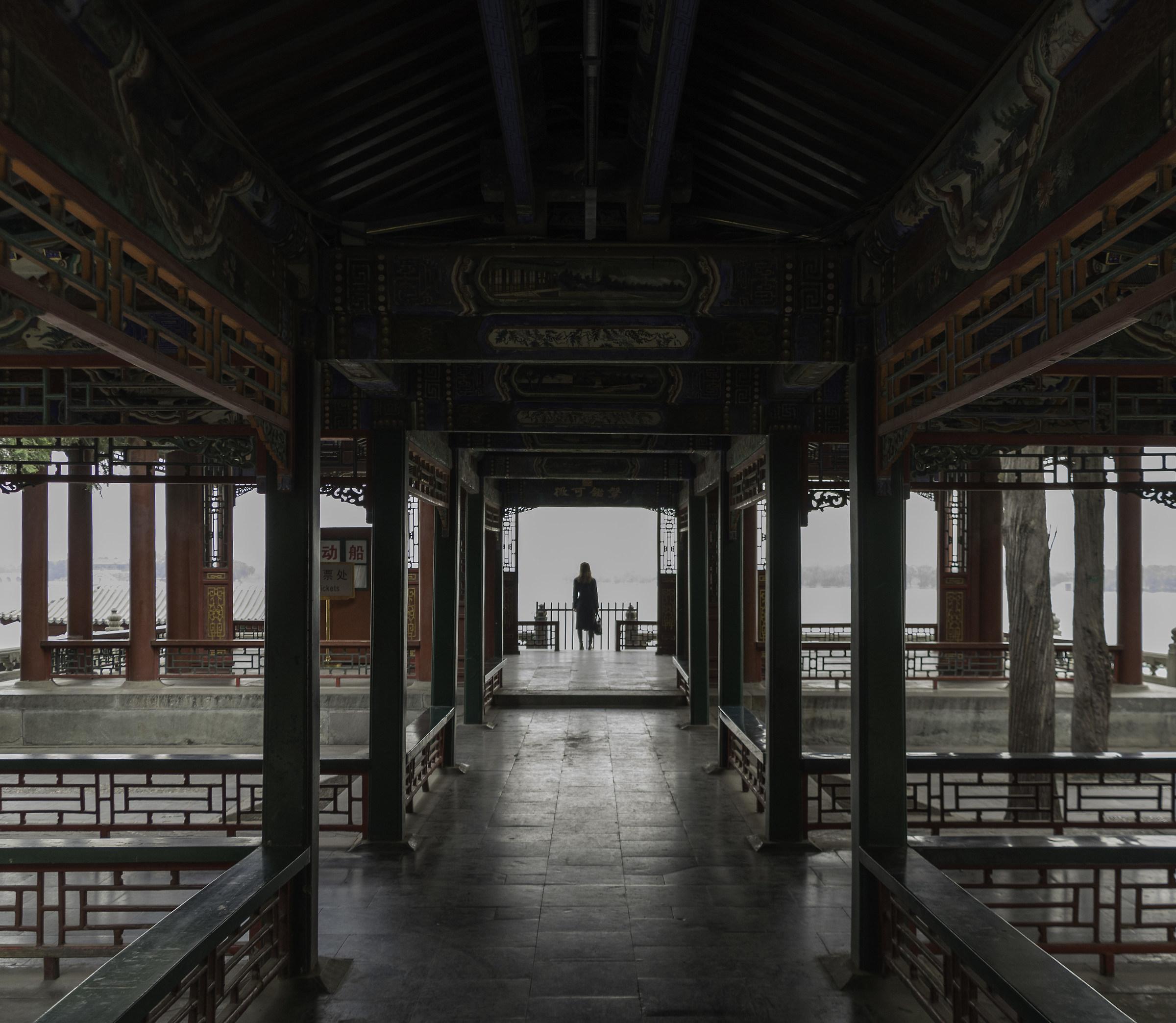 Pechino, Cina...