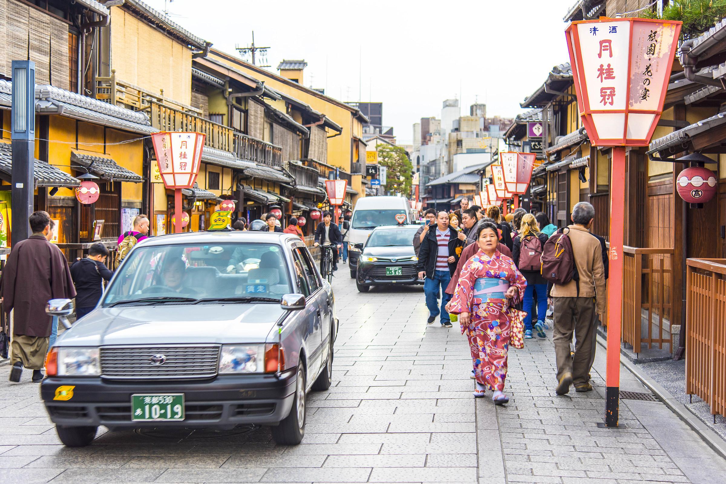 Kyoto, Gion, geisha district...