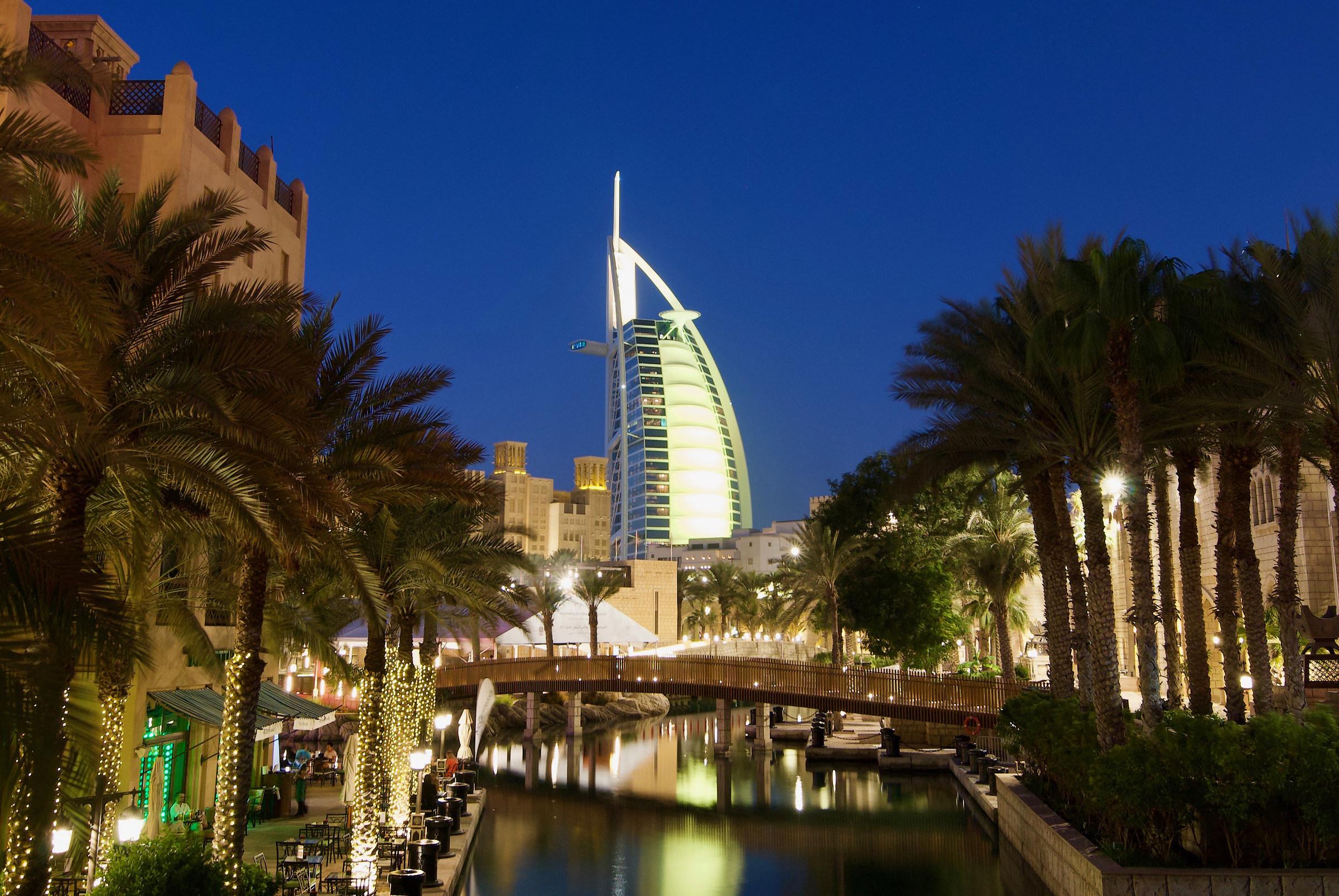 Burj al-Arab...