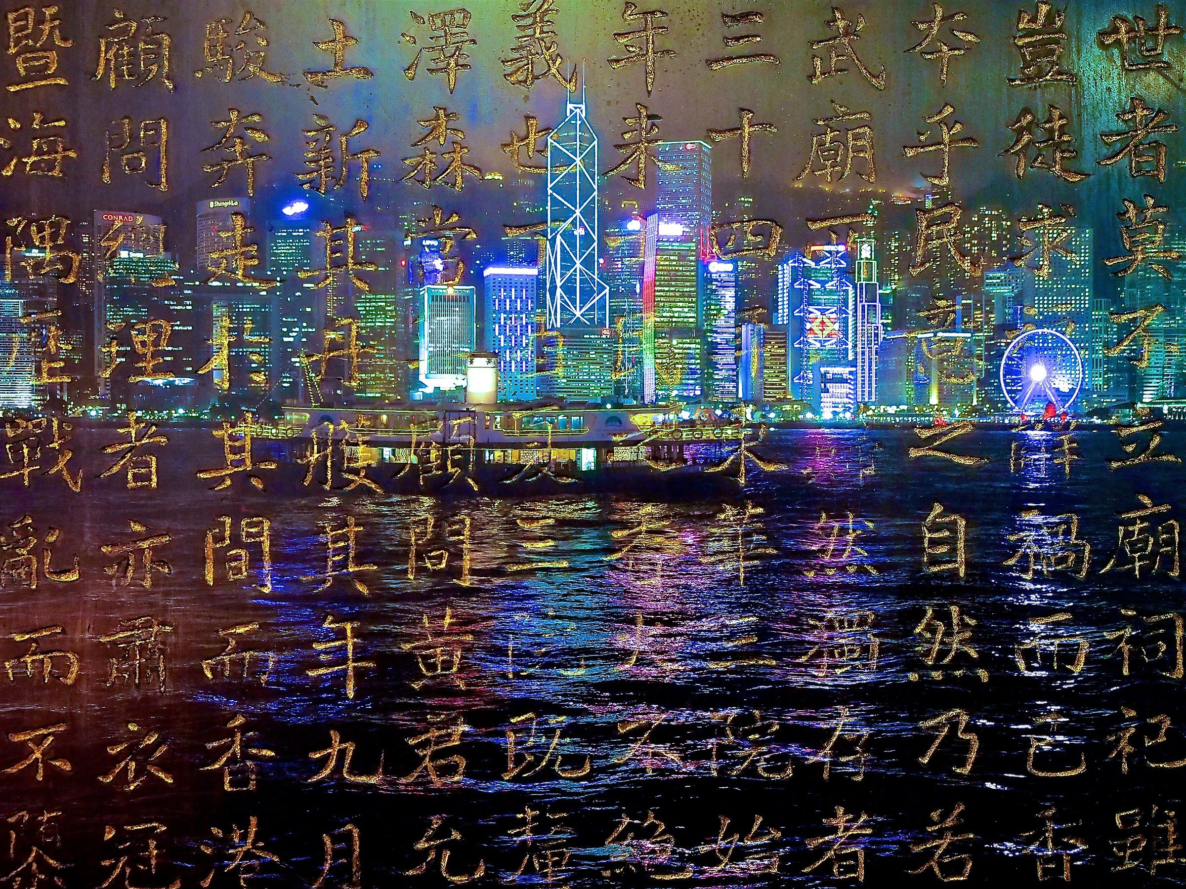 Hong Kong over and under the water 6...