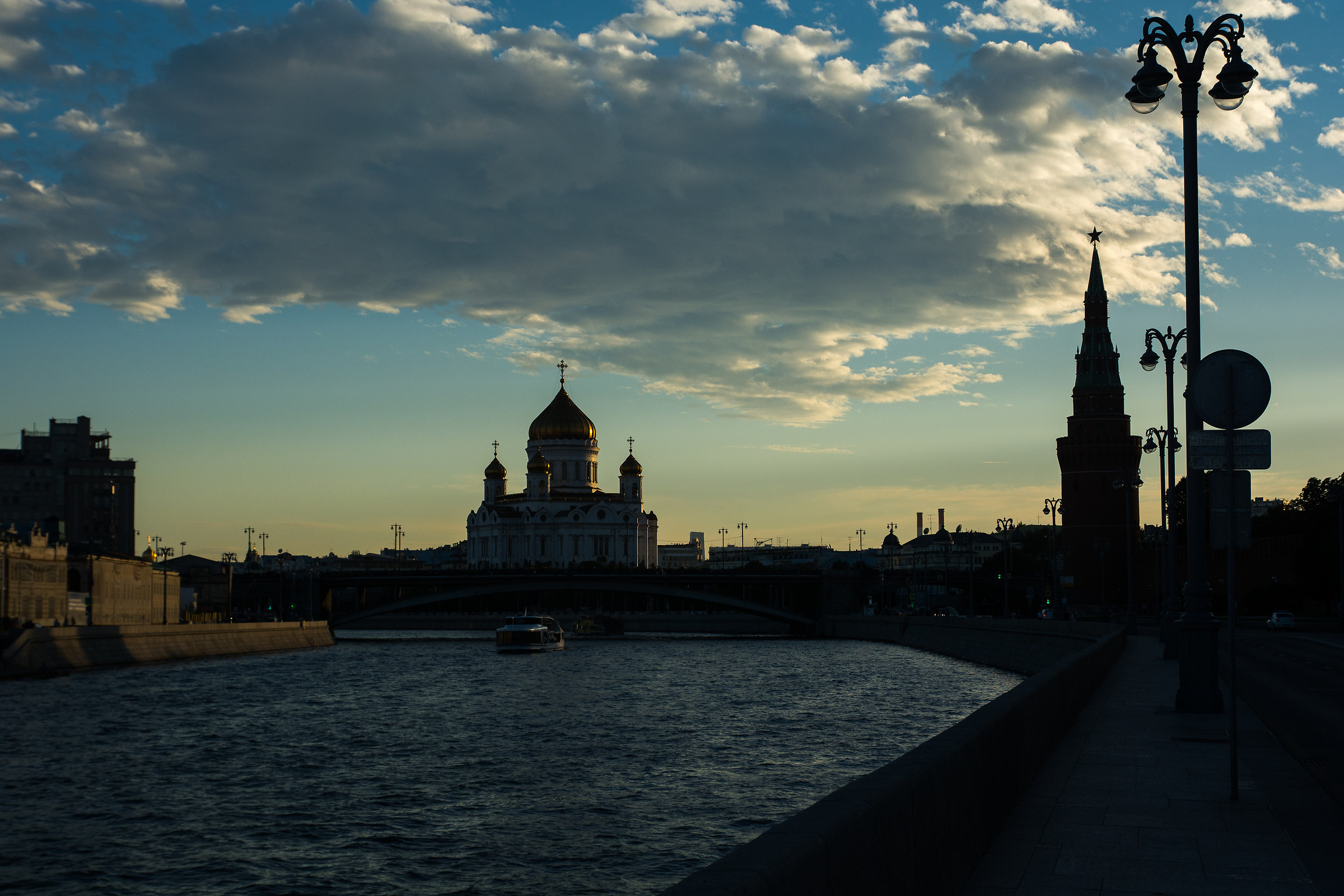 Sunset on Moskva River...