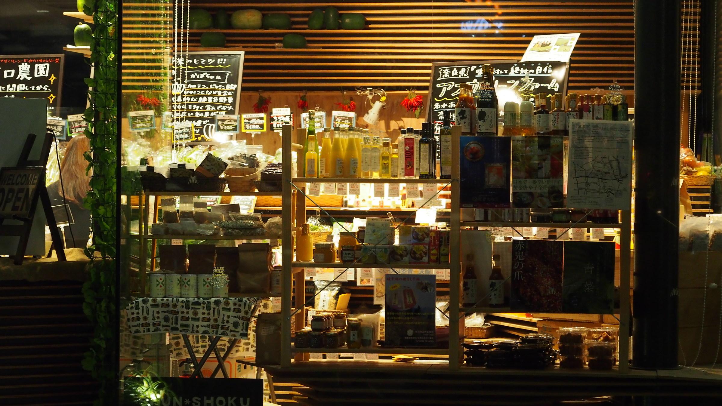 Osaka Umeda,grocery...