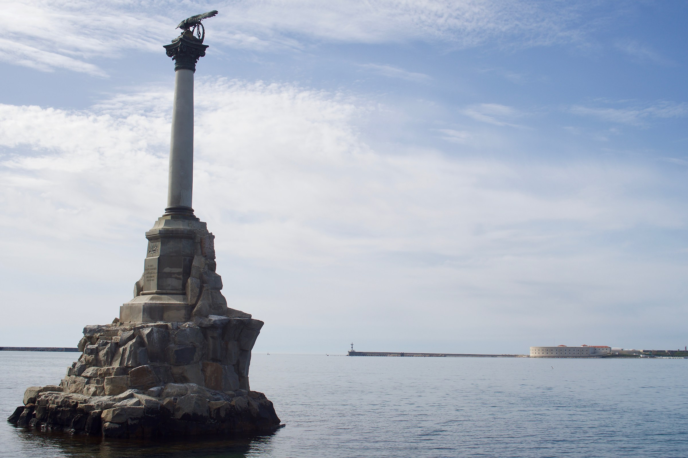 Monument to sunk ships...