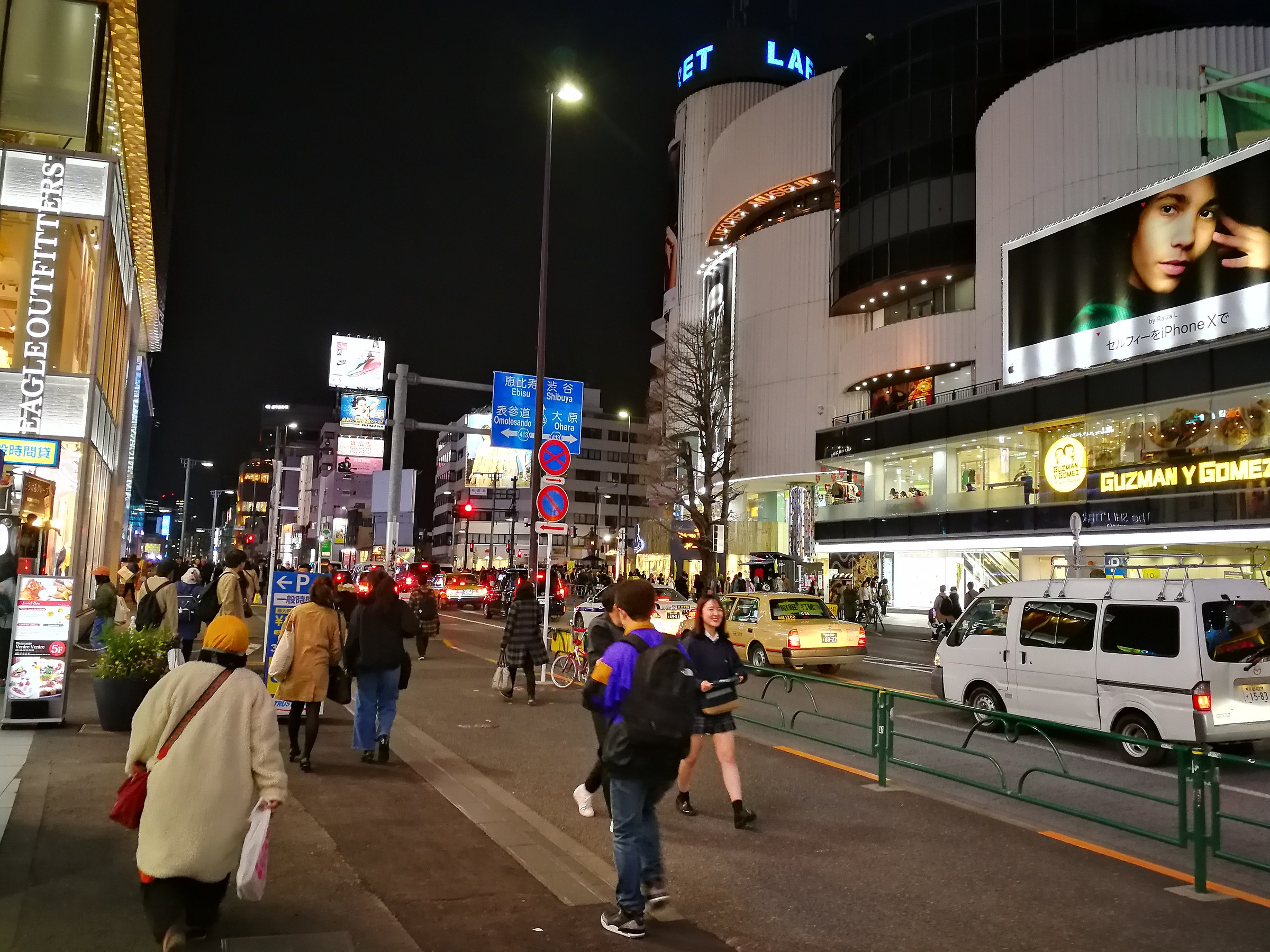 night cityscape in Shibuya...