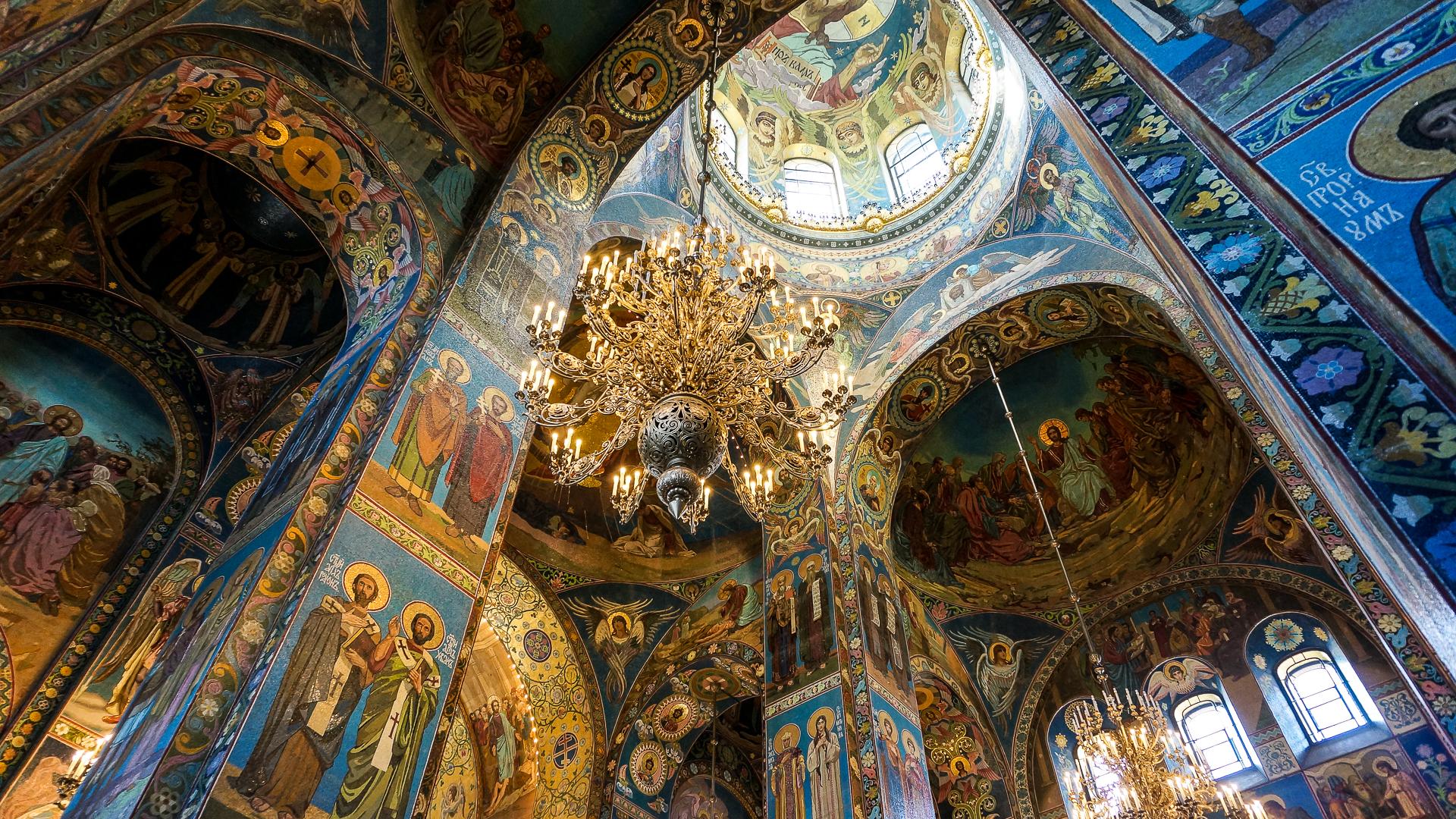 Chiesa della resurrezione interno s pietroburgo for Interno j