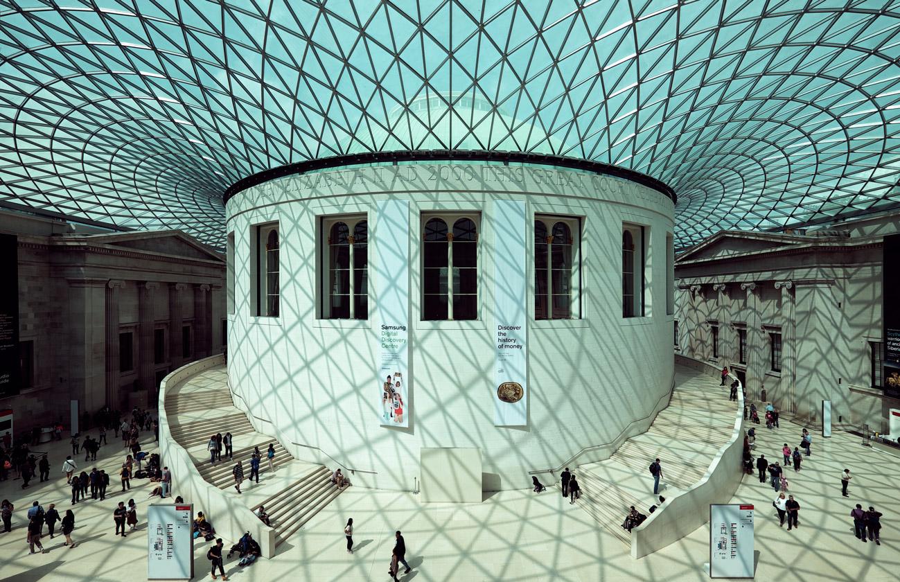 British Museum...