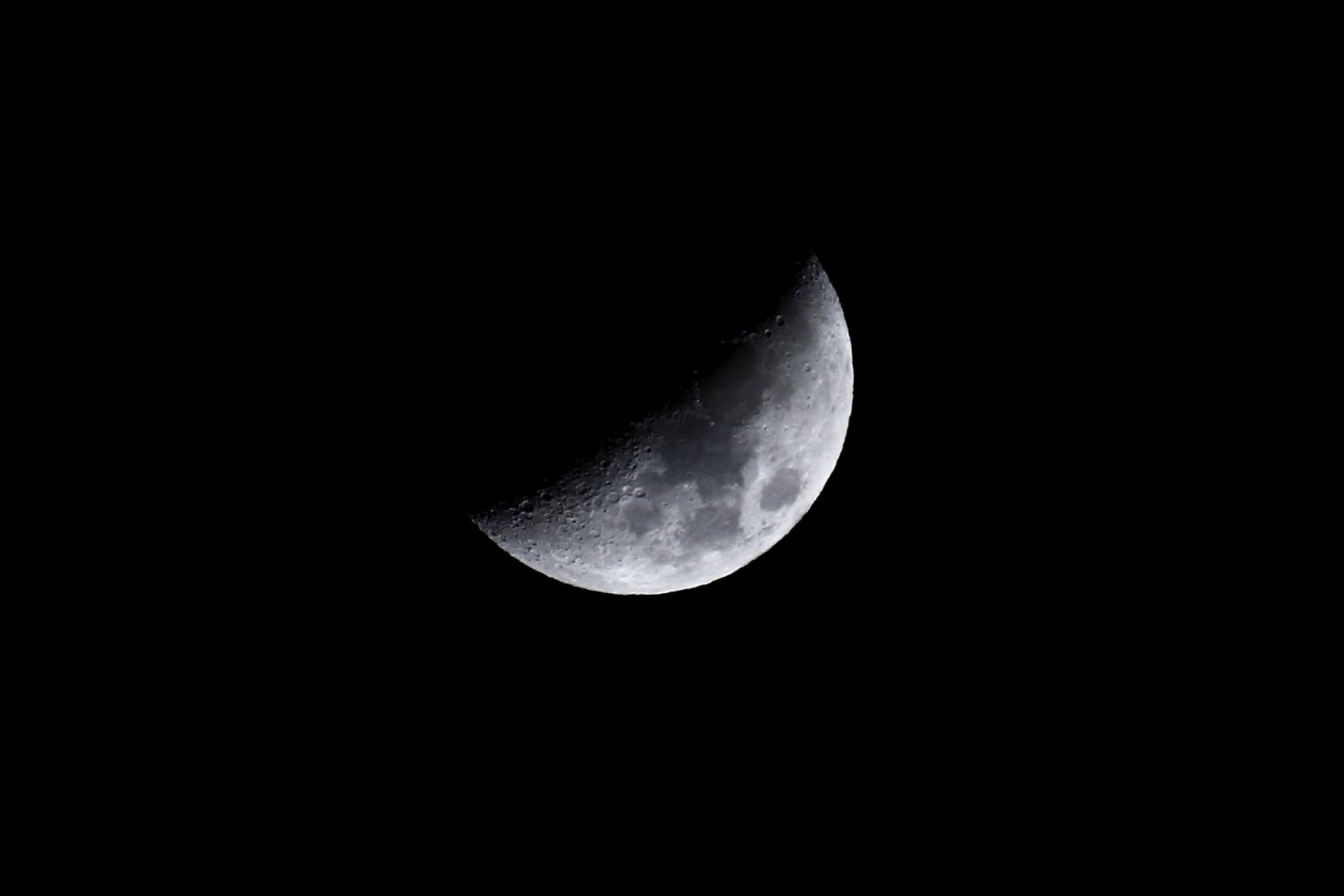 Crescent moon...