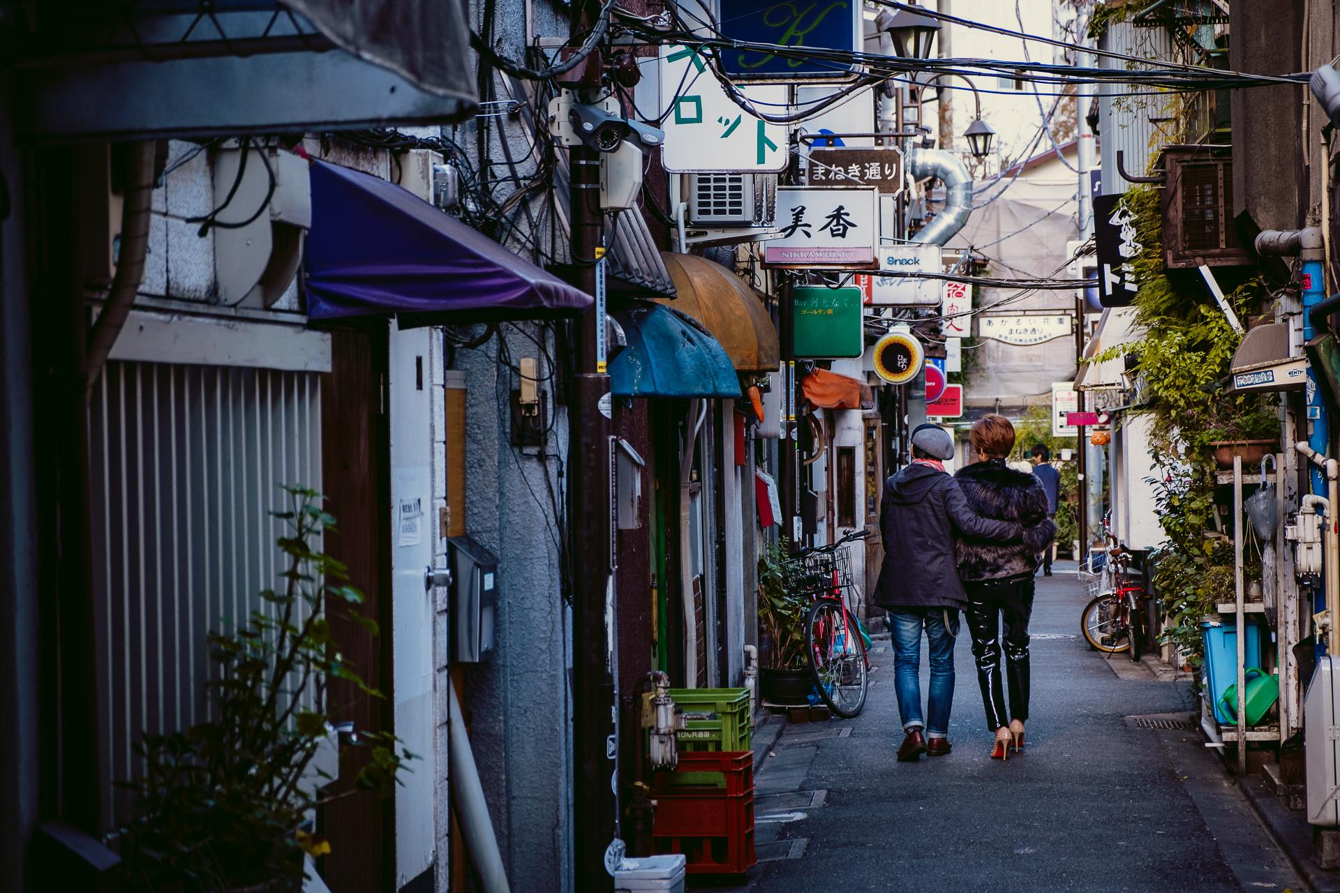 Golden Gai District Tokyo...