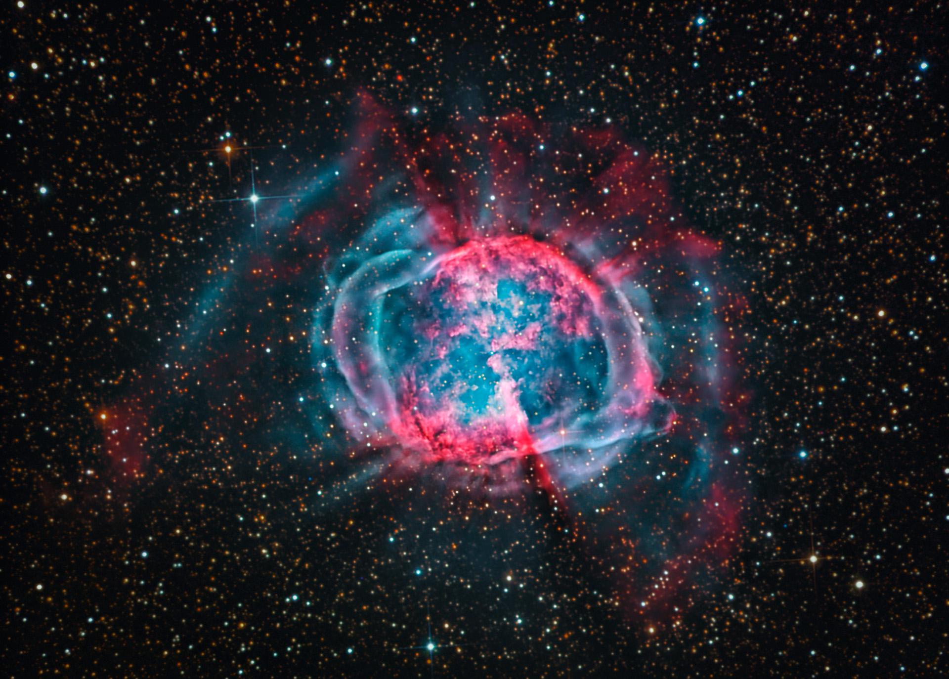 Dumbbell Nebula...
