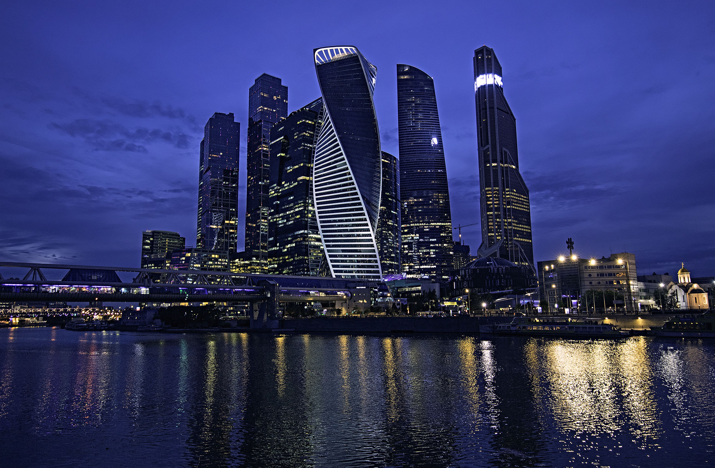 Moscow City...